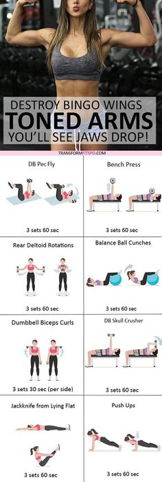 This workout destroys bingo wings! Click the pin for the full workout. Fitness Workouts, Pilates Workout, Yoga Fitness, Fitness Motivation, Workout Routines, Fitness Goals, Workout Diet, Fitness Plan, Workout Plans