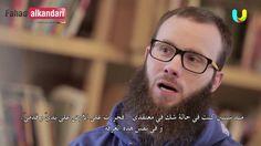 Ep. 12 Yusha Evans, USA | بائع مخدرات يعرض الاسلام على يوشع ايفانز ح١٢ - YouTube