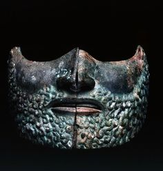 Parte di elmo etrusco