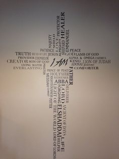 Names of God I AM Vinyl Design By DeBella Wall by DeBellaBoutique