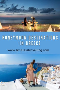 If you think that your Honeymoon may not take place, do not rush to cancel it! I have some amazing tips for your trip and 5 reasons why you should spend your Honeymoon in Greece this summer and autumn. I promise, your Honeymoon trip will be unforgettable and filled only with romantic and fabulous moments in Greece.   honeymoon destinations in Greece   honeymoon in Greece   honeymoon destinations Honeymoon Trip, Greece Honeymoon, Best Honeymoon Destinations, Honeymoon Spots, Top Greek Islands, Greek Islands Vacation, Greek Island Hopping, Greece Holiday, Europe Travel Guide