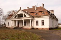 dworek w Stubnie Mansions Homes, Manor Houses, Krakow, Historic Homes, Poland, Country Houses, Monuments, House Styles, Villas