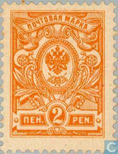 Finland - 2 orange. 1911
