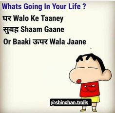 Shinchian sab janta h mere bare me😂 Exam Quotes Funny, Best Friend Quotes Funny, Funny Attitude Quotes, Funny True Quotes, Jokes Quotes, Latest Funny Jokes, Funny Jokes To Tell, Very Funny Jokes, Really Funny Memes