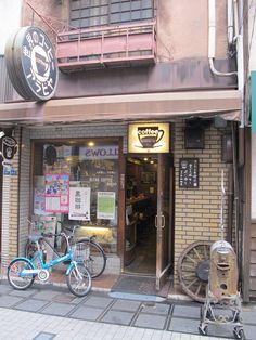 60年歷史的大阪阿拉比亞(アラビヤコーヒー)咖啡店