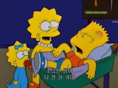 The Simpsons, Lisa Simpson, Famous Quotes, Scene, Writing, Reading, Illustration, Happy, Fictional Characters