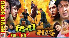 Didi Bhai - दिदि भाई - Classic Movie
