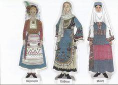 Χαρούμενες φατσούλες στο νηπιαγωγείο: 25 ΜΑΡΤΙΟΥ Social Studies, Princess Zelda, Drawings, Crafts, Fictional Characters, Greek Costumes, 25 March, School, Couple