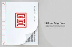 Nihon TypeFace | Designer: Malwin Béla Hürkey | Via: AA13