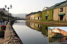 Um passeio pelo encantador Canal de Otaru (Fotos) O Canal de Otaru está localizado na cidade de mesmo nome, na província de Hokkaido. Na primeira metade do século 20