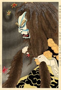 lj7stkok:  halfdry:  tutshie:   yajifun:   dressrehearsalrag:  Ota Masamitsu, Onoe Baiko as the Demon-Woman from the play Koyogari  昭和舞台姿その九... ~Repinned Via Danny Hengel