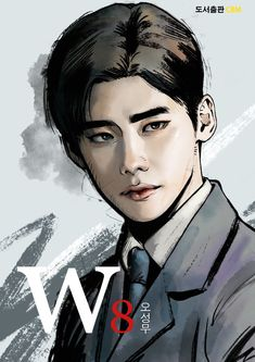 Lee Jong Suk // W two worlds chapter 8 W Korean Drama, Korean Drama Movies, Lee Jong Suk Cute, Lee Jung Suk, W Two Worlds Art, Lee Jong Suk Doctor Stranger, Manhwa, W Kdrama, Kang Chul
