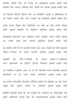 Nizam Rampuri best Ghazal At rekhta.org