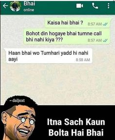 ideas for funny texts messages hindi Funny Texts Jokes, Most Hilarious Memes, Latest Funny Jokes, Funny Friend Memes, Sarcastic Jokes, Funny Jokes In Hindi, Funny School Jokes, Very Funny Jokes, Crazy Funny Memes