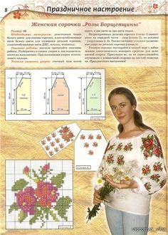 beside crochet: تطريز القميص بقطبة الاكس.embroidered shirt with X stitch Machine Embroidery Designs, Embroidery Patterns, Hand Embroidery, Cross Stitch Patterns, Sewing Patterns, Sewing Collars, Sewing Shirts, Easy Clothing, Diy Clothes