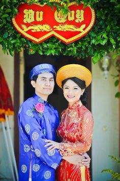 vietnamese tea ceremony wedding ceremony wedding attire   Urban Shutter Bug Photography Blog