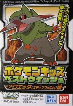 Pokemon 2012 Bandai Pokemon Kids Best Wishes Meloetta Pirouette Forme Volume Fraxure Figure