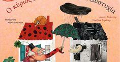 Happy & Miss Grimm by Antonie Schneider -