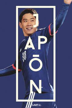 FIFA World Cup 2014 20