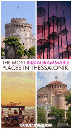 Castles To Visit, Honeymoon Spots, Great Place To Work, Europe Travel Guide, Seaside Towns, Thessaloniki, Greece Travel, Places To Travel, Around The Worlds