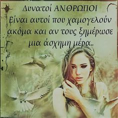Greek Quotes, Letters, Words, Movie Posters, Fictional Characters, Greek Gods, Film Poster, Letter, Lettering