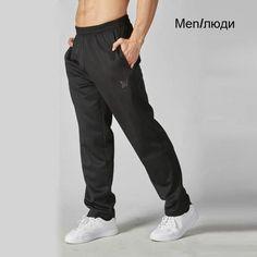 2017 Gym Fitness Trousers For Men. Leggings DeportePantalones De  EntrenamientoDeporte CorrerEntrenamiento ... a20e51ea9102a