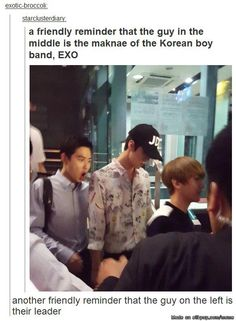 The difference between Suho & Sehun, and we wouldn't have it any other way^.^