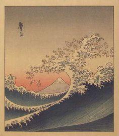 Hokusai Katsushika Woodblock Mount Fuji Beyond Waves - Oct 2017 Japanese Drawings, Japanese Artwork, Japanese Painting, Japanese Prints, Monte Fuji, Art Occidental, Japanese Woodcut, Japanese Water, Art Asiatique