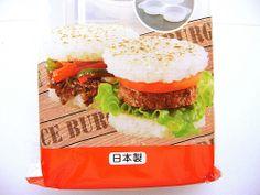 Large Round Onigiri Maker Rice Burger Bun Maker