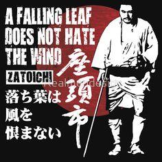 SHINTARO KATSU CLASSIC SAMURAI MOVIE ZATOICHI QUOTE