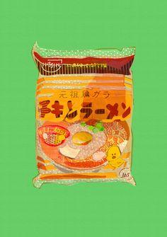 葛根湯・般若湯・金平糖 Food Map, Art Prompts, Food Wallpaper, Food Drawing, Kawaii Art, 2d Art, Reference Images, Food Illustrations, Food Coloring