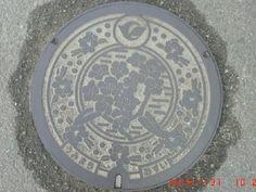 宇美町マンホール  manhole cover  Umi Kasuya Fukuoka  Japan