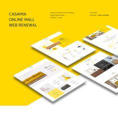 까사미아 웹 리뉴얼  CASAMIA WEB RENEWAL