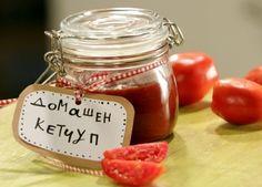 Бон Апети Домашен кетчуп