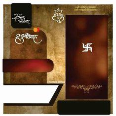 Wedding Card Format, Wedding Invitation Format, Invitation Card Maker, Invitation Card Format, Marriage Invitation Card, Indian Wedding Invitation Cards, Wedding Invitation Background, Creative Wedding Invitations, Wedding Card Design