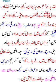 MADAD PAGE 4