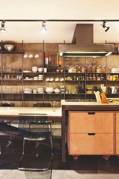 Cucina Stile Industriale 16