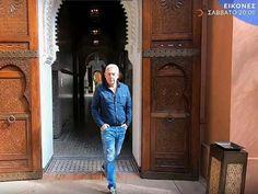 Ο Τάσος Δούσης και οι «Εικόνες», το Σάββατο 28/12 στις 20:00 στο OPEN TV, επισκέπτονται το Μαρόκο σε ένα μοναδικό ταξίδι.
