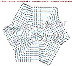 Схема вязания мотива Мельница крючком