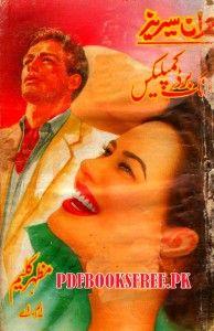 Time Killer Imran Series Pdf
