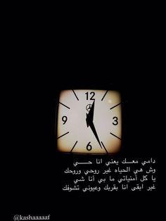 معك#روحك#انا#بوح#مشاعر#
