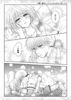 Pero que están asiendo ustedes dos :0 Sakura Card Captor, Cardcaptor Sakura, Sakura Manga, Xxxholic, Cute Anime Coupes, Manga Cute, Anime Love Couple, Fantasy Artwork, Anime Shows