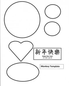 Kid Crafts For Year Of The Monkey Chinese New Art Projects And Printables
