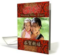 Year of Dragon Photo Card | Chinese New  Year | Greeting Card Universe by MissPrintEditions