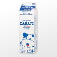How cute is this milk packaging? PD