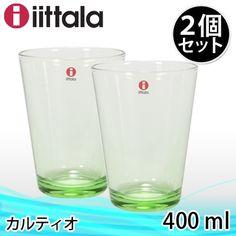Iittala Kartio 北欧イッタラカルティオ400mlタンブラーペアグラス インテリア 雑貨 家具 Modern ¥1890yen 〆05月19日
