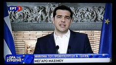 Schuldenkrise Tsipras kündigt Volksabstimmung über Gläubiger-Angebot an Der griechische Regierungschef hat für den 5. Juli ein Referendum über das von den Euro-Partnern geforderte Sparprogramm angesetzt. Er spricht von Demütigung und Erpressung. Die Opposition in Athen zeigt sich besorgt. An den Geldautomaten bilden sich lange Schlangen.