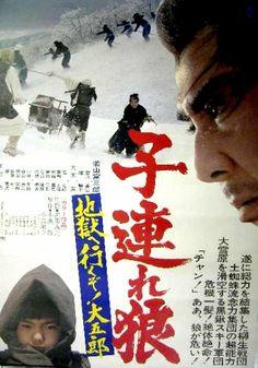Lone Wolf and Cub: White Heaven in Hell (1974) Kozure Okami: Jigoku e ikuzo! Daigoro (Yoshiyuki Kuroda)