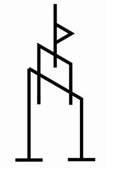 Состав: Уруз, Наутиз, Турисаз, Иса.  Создавалась с целью предзащиты и предупреждения ... ставил возле дома, рисовал на камешке. Оговаривал, как Если человек желает зла дому, то не пропускай его и пусть он больше не проходит по этому месту. В результате некоторые соседи начали падать часто, проходя мимо, иногда просто начали обходить... такая штука.