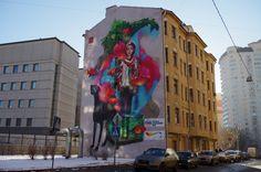 Картинки по запросу беговая граффити на доме рыба